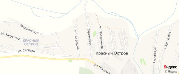 Заречная улица на карте поселка Красного Острова с номерами домов