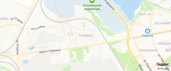 ГСК Соковое на карте Старого Оскола с номерами домов