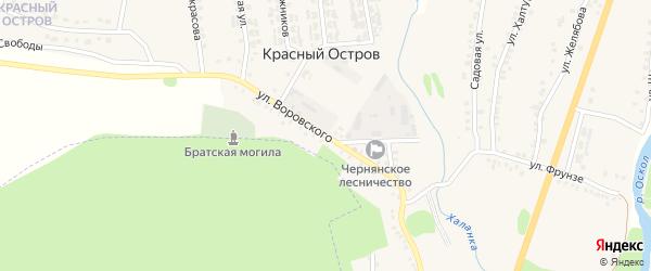 Улица Воровского на карте поселка Красного Острова с номерами домов