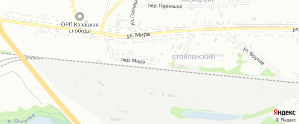 Переулок Мира на карте Старого Оскола с номерами домов