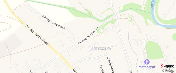 Переулок 4-й Алтуховка на карте села Федосеевки с номерами домов