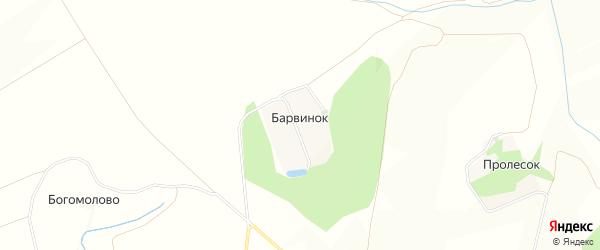 Карта хутора Барвинка в Белгородской области с улицами и номерами домов