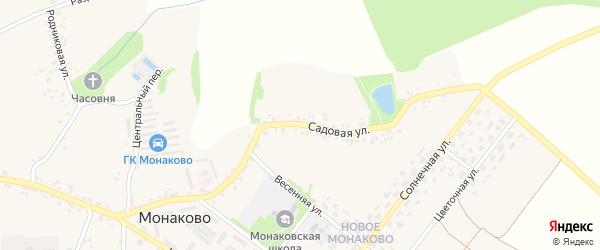 Садовая улица на карте села Монаково с номерами домов