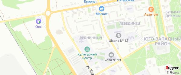 Рудничный микрорайон на карте Старого Оскола с номерами домов