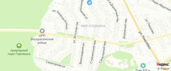 Виноградная улица на карте Старого Оскола с номерами домов