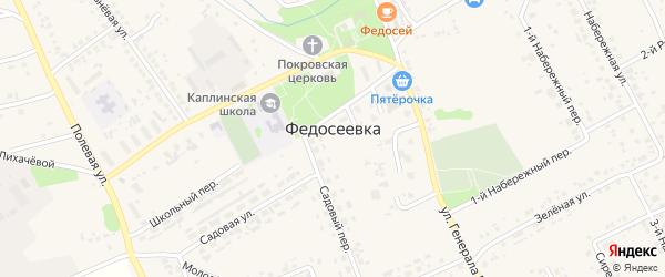 Улица 3-й Речной на карте села Федосеевки с номерами домов