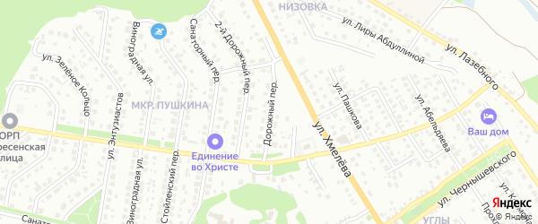Дорожный переулок на карте Старого Оскола с номерами домов