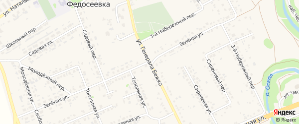 Улица Генерала Бежко на карте села Федосеевки с номерами домов