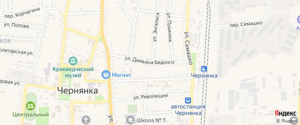 Улица Д.Бедного на карте поселка Чернянка с номерами домов