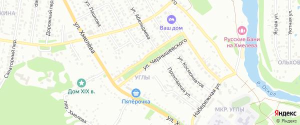 Улица Чернышевского на карте Старого Оскола с номерами домов
