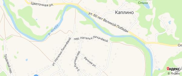 Натальи Лихачевой переулок на карте села Федосеевки с номерами домов