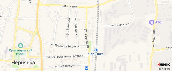Улица Семашко на карте поселка Чернянка с номерами домов