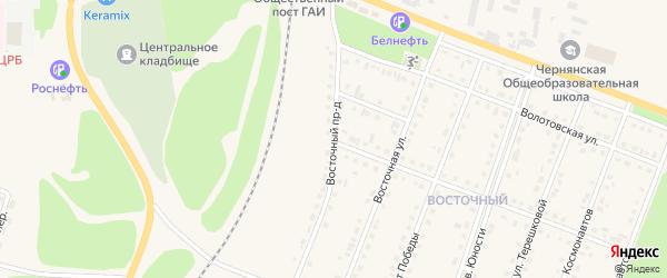 Восточный проезд на карте поселка Чернянка с номерами домов