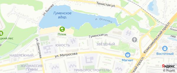 Гуменская улица на карте Старого Оскола с номерами домов