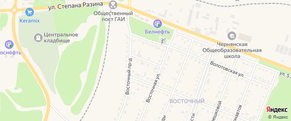 Восточный переулок на карте поселка Чернянка с номерами домов