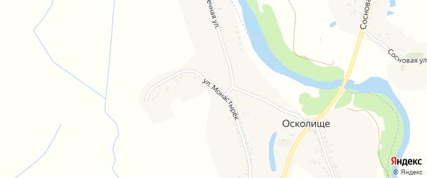 Улица Монастырек на карте села Осколища с номерами домов