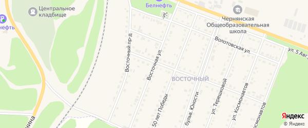 Восточная улица на карте поселка Чернянка с номерами домов