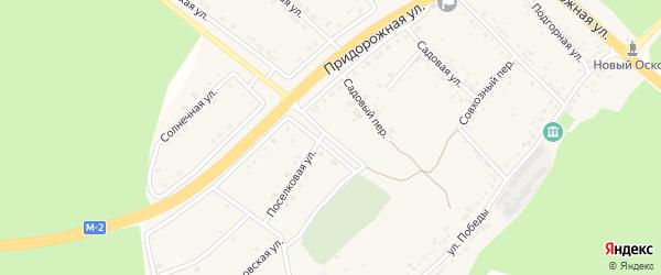 Придорожный переулок на карте села Ниновки с номерами домов