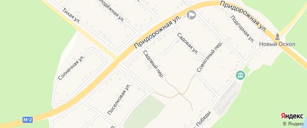 Садовый переулок на карте села Ниновки с номерами домов