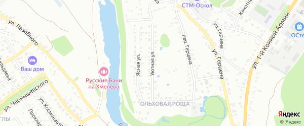 Уютная улица на карте Старого Оскола с номерами домов