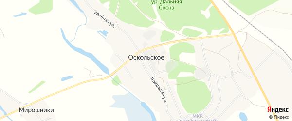 Карта Оскольского села в Белгородской области с улицами и номерами домов