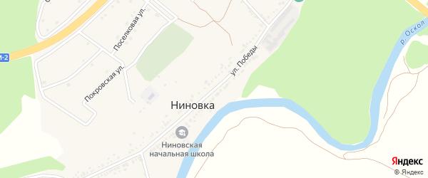 Улица Победы на карте села Ниновки с номерами домов