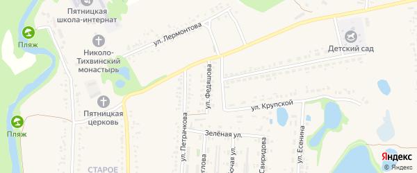 Улица Федяшова на карте поселка Пятницкого с номерами домов