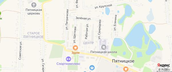 Рабочая улица на карте поселка Пятницкого с номерами домов