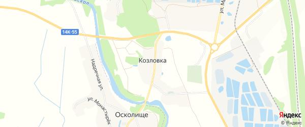 Карта села Козловки в Белгородской области с улицами и номерами домов
