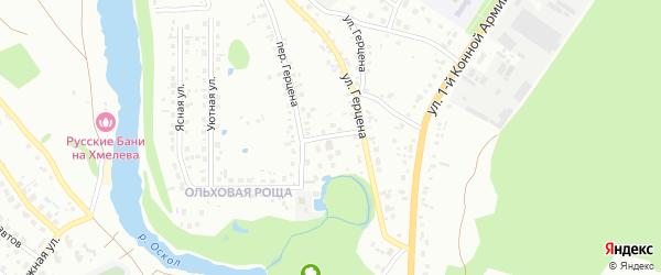 Переулок 2-й Герцена на карте Старого Оскола с номерами домов