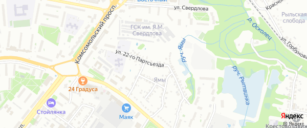 Улица 22 Партсъезда на карте Старого Оскола с номерами домов