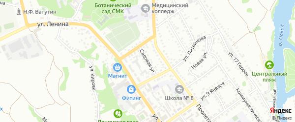 Садовая улица на карте Старого Оскола с номерами домов