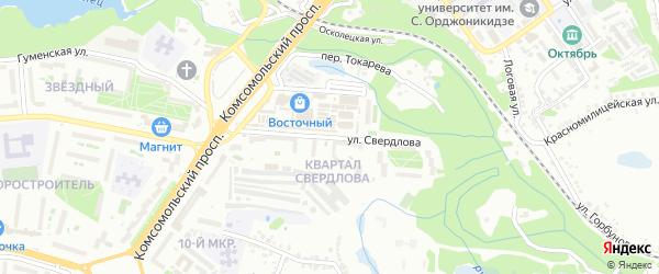 Улица Свердлова на карте Старого Оскола с номерами домов