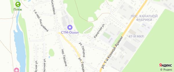2-й Канатный переулок на карте Старого Оскола с номерами домов
