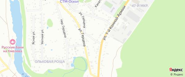 Улица Геологов на карте Старого Оскола с номерами домов