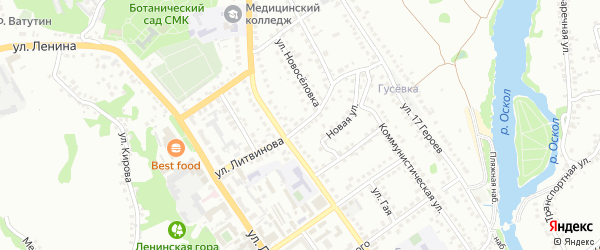 Улица Литвинова на карте Старого Оскола с номерами домов