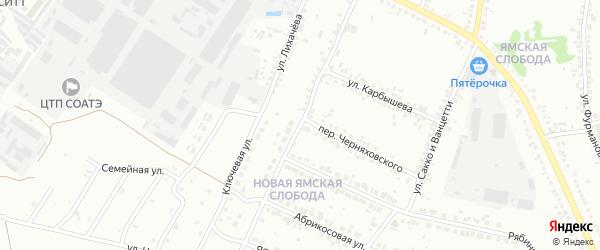 Улица Черняховского на карте Старого Оскола с номерами домов