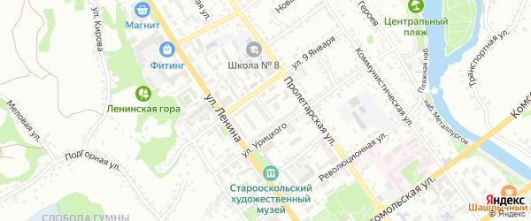 Переулок Урицкого на карте Старого Оскола с номерами домов