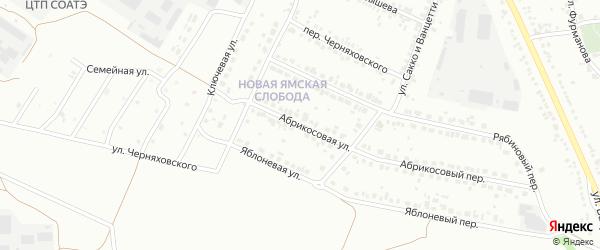 Абрикосовая улица на карте Старого Оскола с номерами домов