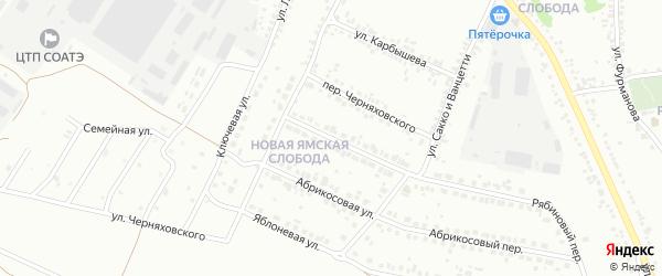 Рябиновая улица на карте Старого Оскола с номерами домов