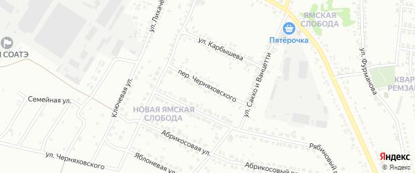 Переулок Черняховского на карте Старого Оскола с номерами домов