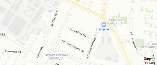 Улица Карбышева на карте Старого Оскола с номерами домов
