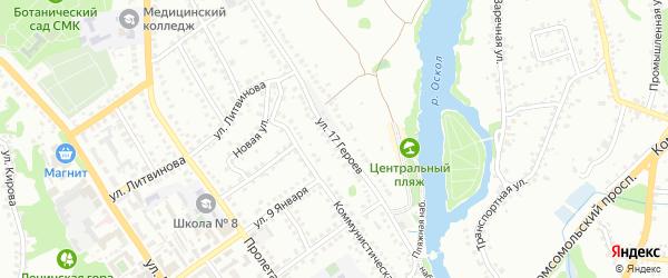 Улица 17 Героев на карте Старого Оскола с номерами домов