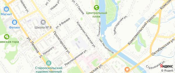 Коммунистическая улица на карте Старого Оскола с номерами домов