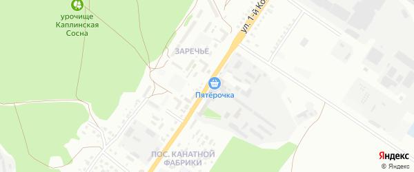 Улица Первой Конной Армии на карте Старого Оскола с номерами домов