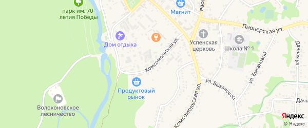 Комсомольская улица на карте поселка Волоконовки с номерами домов