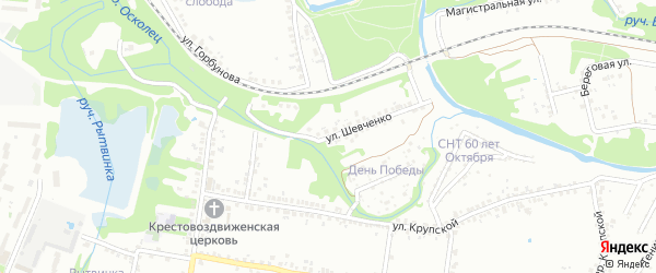 Улица Тараса Шевченко на карте Старого Оскола с номерами домов