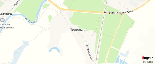 Карта хутора Подольхи в Белгородской области с улицами и номерами домов