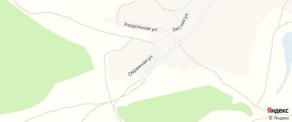 Овражная улица на карте Шмарного села с номерами домов