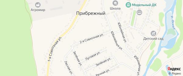 2-я Совхозная улица на карте Прибрежного поселка с номерами домов